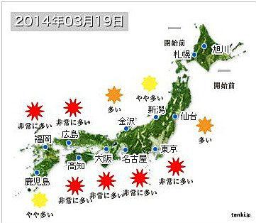 ah_kafun1.jpg