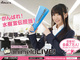 アニソンライブ見放題サイト「animeloLIVE!」誕生 水樹奈々さんがPR担当