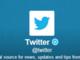 ツイートの閲覧数、一部ユーザーで分かるように Twitterが新機能をテスト?