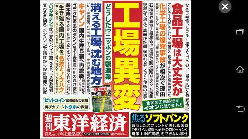 ah_naka02.jpg