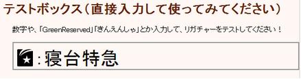 ah_jikoku2.png