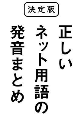 haru_140331net01.jpg