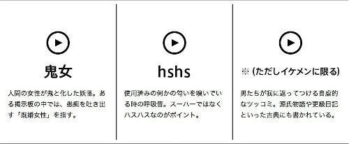 haru_140331net02.jpg
