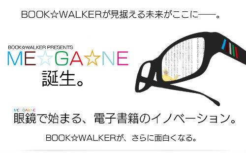 ah_bookwalker1.jpg