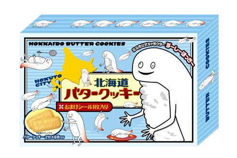 出典:http//image.itmedia.co.jp/
