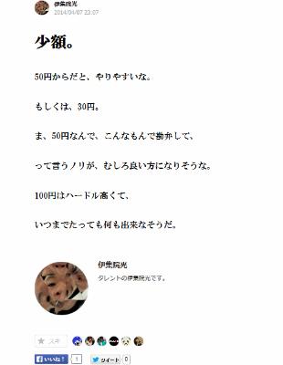 ah_note7.png