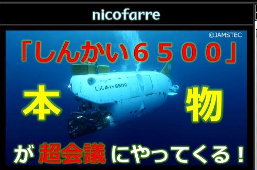 ah_shinkai2.jpg