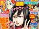 「別冊少年マガジン」電子版スタート、原則バックナンバーも配信 最新号は「進撃の巨人」13巻の続き掲載