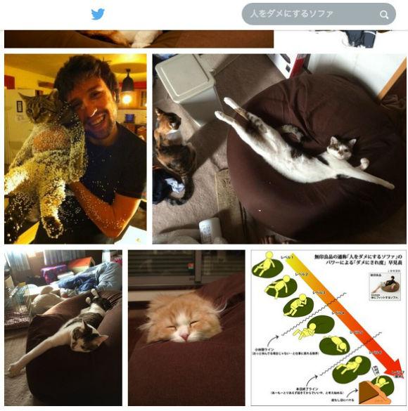 haru_140411dame01.jpg