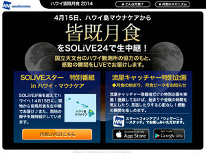 ah_moon1.jpg