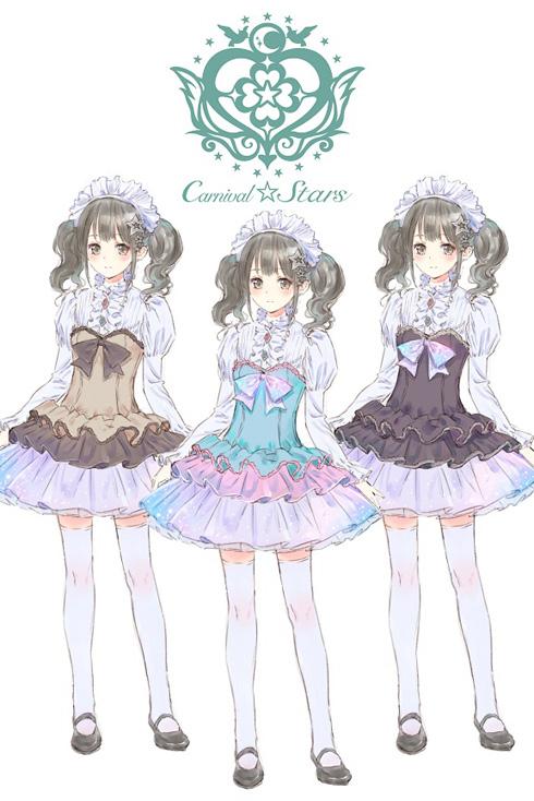 岸田メル先生がカフェの制服をデザイン イラストがやばカワイイ件