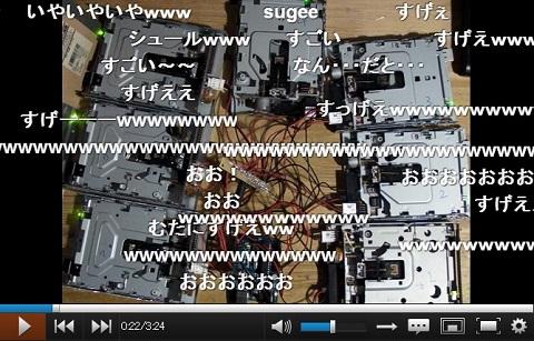 画像(「ルパン三世'78」を演奏するフロッピーディスクドライブ)