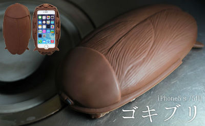 haru_go01.jpg