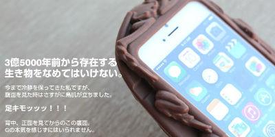 haru_go02.jpg