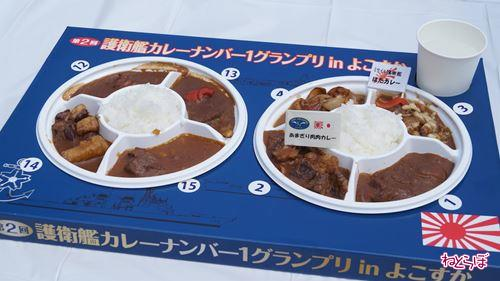 haru_curry04.JPG
