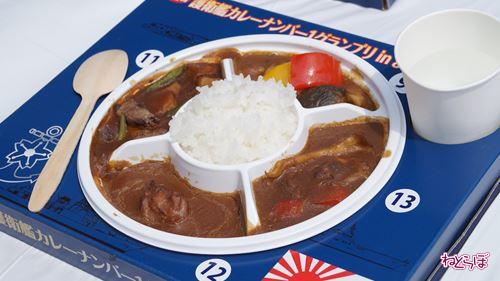 haru_curry05.jpg