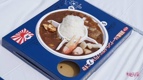 haru_curry06.jpg