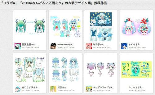haru_140421miku02.jpg