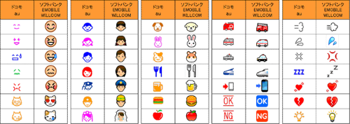 ah_emoji2.png