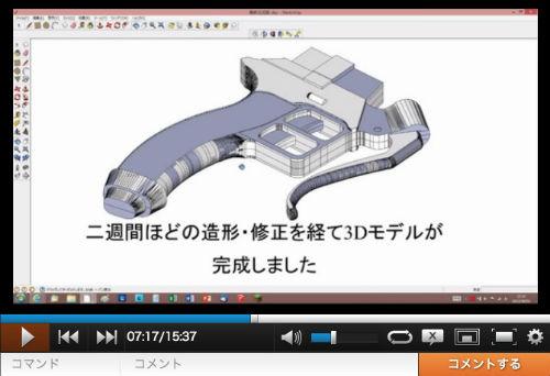 haru_shingeki01.jpg