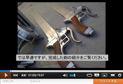 haru_shingeki03.jpg