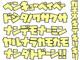 フォントがワサワサ! キルミーベイベー風のフォント「キルゴ」をファンが公開