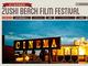 波音に包まれながらビーチで映画鑑賞 今年も「逗子海岸映画祭」が開催されます