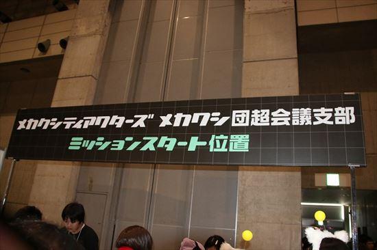 ah_mekakushi1.jpg