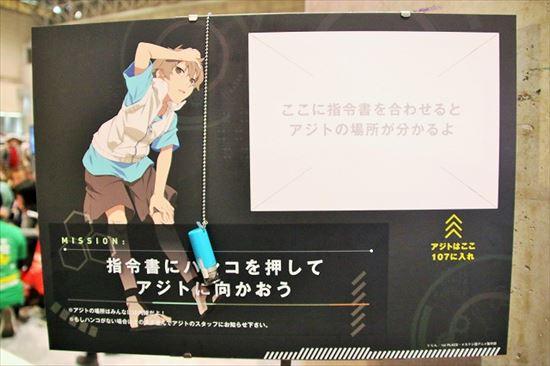 ah_mekakushi2.jpg