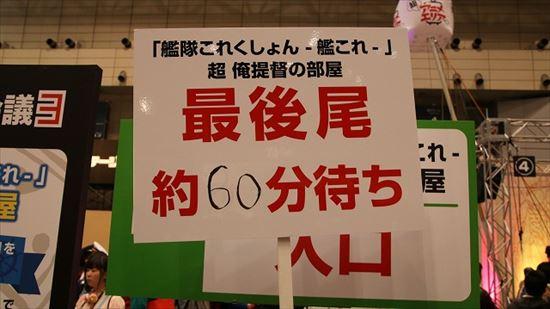 ah_teitoku5.jpg