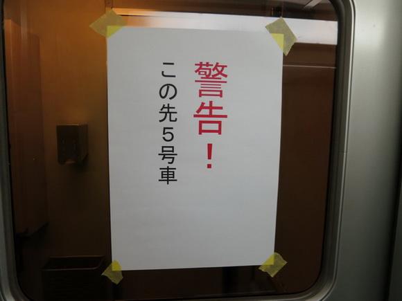ニコニコ超会議3