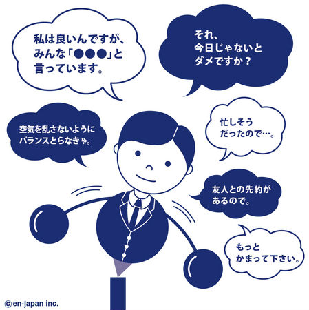 haru_yajirobe.jpg
