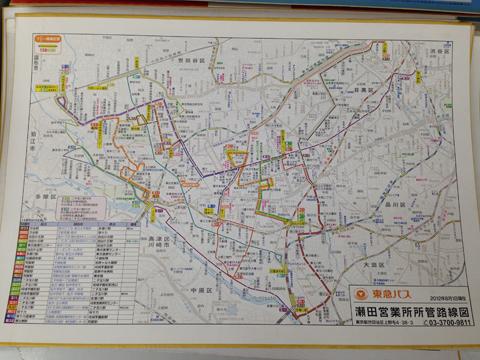 画像(瀬田営業所所管線路図)