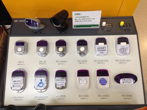 画像(年代別・型番別のバスボタン体験コーナー2)