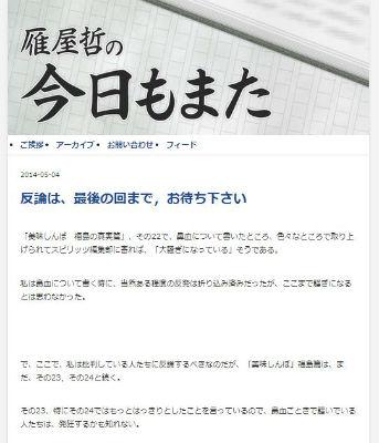 ah_kariya.jpg