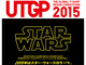 ユニクロのTシャツコンテスト「UT GRAND PRIX 2015」 テーマは「スター・ウォーズ」