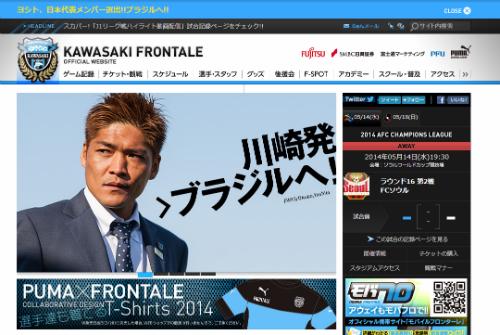 ah_kawasaki.png