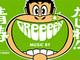 ガリガリ君が「GReeeeN」とコラボ 新商品「ほとばしる青春の味」は食べる人によって違った味わい?