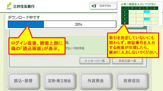 ah_mitsui1.png