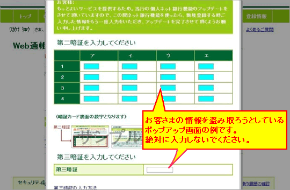 ah_mitsui3.png