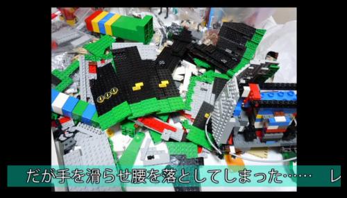 ah_lego2.png