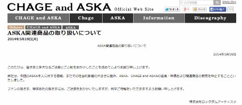 aH_aska.png