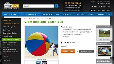 画像(人の背の高さの2倍ある巨大なビーチボール!!!)