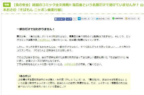 ah_soba1.jpg