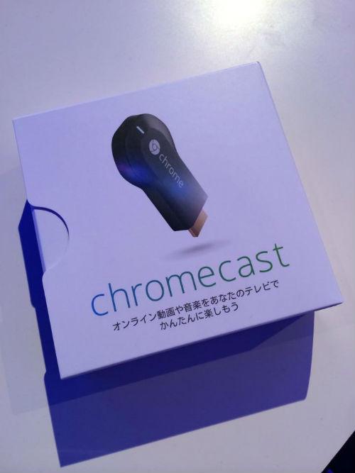ah_chromecast1.jpg