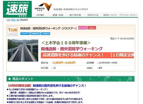 画像(サイト)
