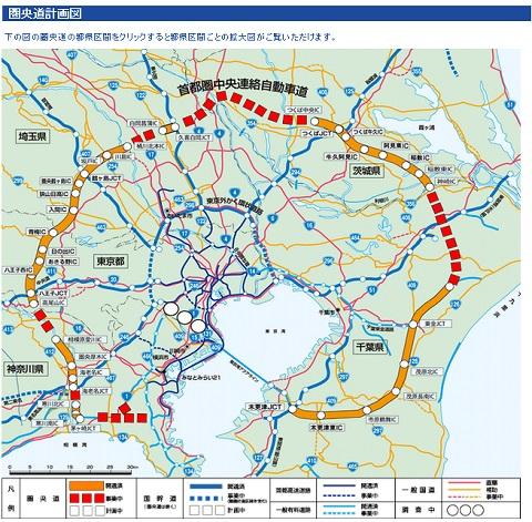 画像(圏央道計画図)