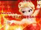 炎属性の「アナと雪の女王」が人気 これはほんとに少しも寒くないわ!