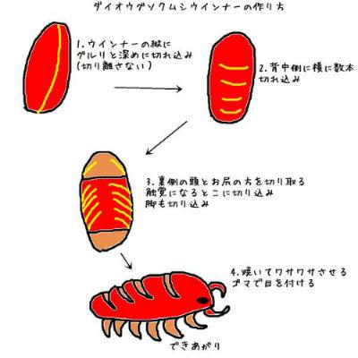 ah_gusoku02.jpg