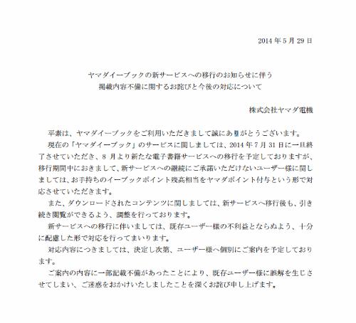 ah_yamada0.png